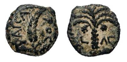 Ancient Coins - JUDAEA, Procurators.  Coponius, 6-9 AD.  Æ Prutah (1.63 gm) of 6/7 AD.  Ear of barley / Palm tree.  Hen.635.   AJC.1.  VF+,  earthen dark green patina.