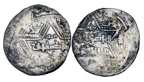 World Coins - KINGDOM of JERUSALEM.  Anonymous 1243-1250 AD.  Imitation of Arabic Dirhem (2.68 gm) of al-Zahir Ghazi, Aleppo.  Arabic script in star.   MPS.1.  Toned aVF.  Scarce.