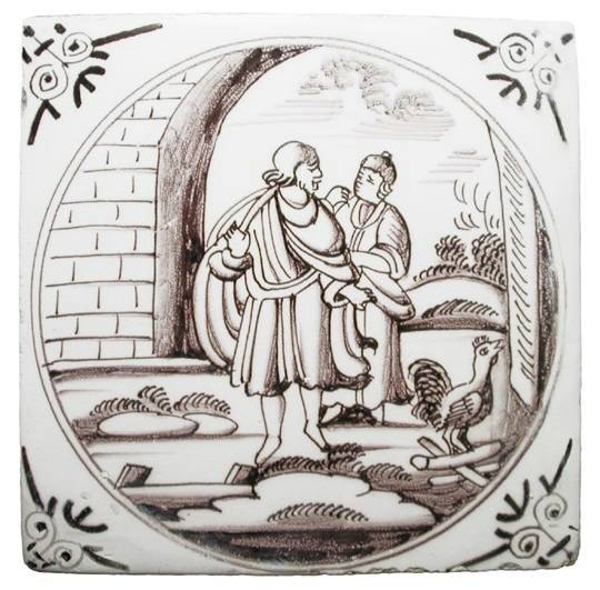 "World Coins - Glazed Tile of Bible Scene.  Dutch, ca.1720 AD.  Maroon glazed scene on white background of Peter denying Christ for the third time, rooster crowing in field.  5"" square."