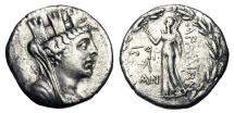 Ancient Coins - PHOENICIA, Arados.  II-I Century BC.  AR Tetradrachm.