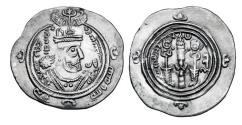 Ancient Coins - ARAB-SASANIANS.  Khusru II type, with Bismillah Rabbi, after 631 AD.  AR Drachm.  ex PNC Collection.