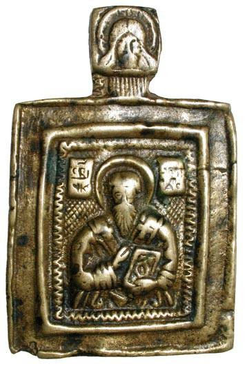 "World Coins - Cast Bronze Icon.  Russia, XVIII C AD.  Bust of Saint [likely St. Antip, patron of toothache recovery]  1.5 x 2.5"".  Scarce early icon."