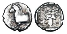 Ancient Coins - THRACE, Maroneia.  400-350 BC.  AR Persic Drachm.