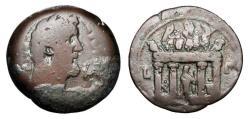 Ancient Coins - ROMAN EGYPT.  Antoninus Pius, 138-161 AD.  AE Drachm.