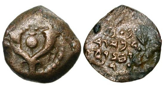 Ancient Coins - JUDAEA, Hasmoneans.  Alexander Jannaeus, 103-76 BC. Æ Prutah (1.72 gm).  Inscription in wreath / Cornucopiae and pomegranate.  Hen.473.  VF,   brown patina.