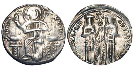 Ancient Coins - BYZANTINE EMPIRE.  Andronicus II and Michael IX,  1295-1320 AD.  AR Basilikon (1.97 gm).  Christ enthroned / Two emperors standing.  S.2402.  VF,  copies the grosso of Venice.