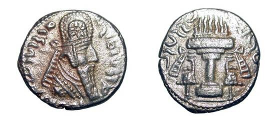 Ancient Coins - SASANIAN EMPIRE.  Ardasher I, 224-241 AD.  AR Tetradrachm (13.43 gm).  Draped bust in tiara / Fire-altar.  SNS.41v.  Göbl.7.  Toned VF+.
