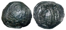 Ancient Coins - BYZANTINE EMPIRE of  Thessalonica.  Manuel, Comnenus-Dukas, 1230-1237 AD.  Billon Trachy of Thessaloniki.