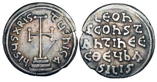 Ancient Coins - BYZANTINE EMPIRE.  Leo III, 717-741 AD.  AR Miliarense (1.82 gm) of Constantinople.  Large cross / Legend.  S.1512.  Toned VF, flan crack, clipped. First miliarense as type.