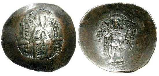 Ancient Coins - BYZANTINE EMPIRE.  Isaac II Angelos, 1185-1195 AD.  Billon Aspron Trachy of Constantinople.  The Virgin enthroned / Emperor standing holding sceptre and akakaia.  S.2003.