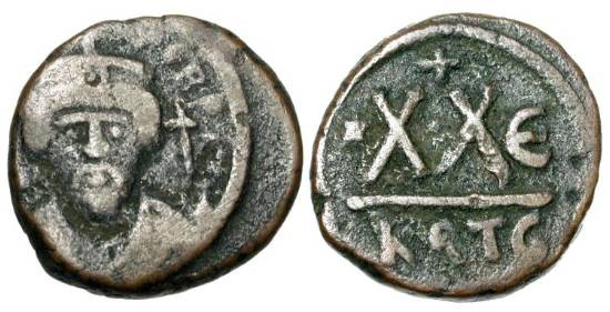 Ancient Coins - BYZANTINE EMPIRE.  Phocas, 602-610 AD.  Æ Half Follis (6.62 gm)  of Carthage Crowned facing consular bust / Large XX, cross above.  S.686.  Yr. 5.  aVF, brown pationa.  Scarce.