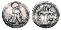 Ancient Coins - SASANIAN EMPIRE.  Ardashir I, 224-241 AD.  AR Drachm.