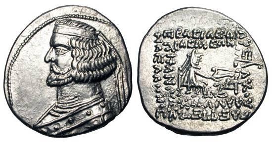 Ancient Coins - PARTHIA.  Orodes II, 57-38 BC.  AR Drachm (3.98 gm), Rhagae.  Diademed bust / Archer seated holding bow.  Sh.223.  Near Mint, spread flan.