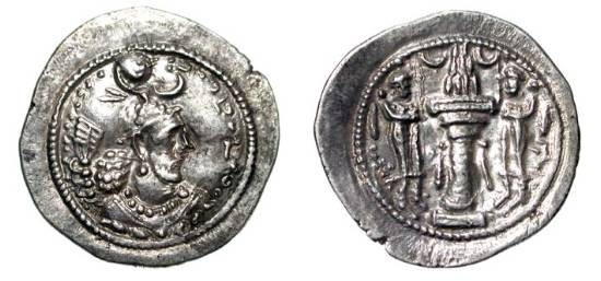 Ancient Coins - SASANIAN EMPIRE.  Yazdgard I, 399-420 AD.  AR Drachm (4.12 gm).  Crowned draped bust / Fire-altar with attendants, two crescents above.  Göbl.147v.  Toned VF+.