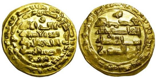 World Coins - BUWAYHIDS.  Baha al-Daulah, 998-1012 AD.  Gold Dinar (3.62 gm), Suq al-Ahwaz, AH 399.  Kalima / Name and titles.  M.615.  A.1573.  XF, usual weak spots.