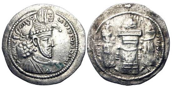 Ancient Coins - SASANIAN EMPIRE.  Hormazd II, 303-309 AD.  AR Drachm (4.08 gm).  Draped bust in eagle crown / Fire-altar with attendants.  Göbl.83v.  aXF, weak rev.