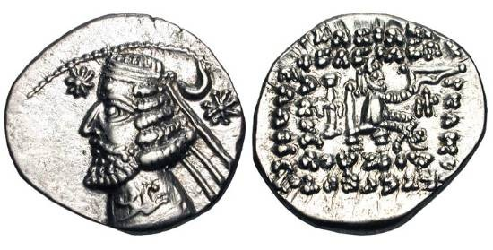 Ancient Coins - PARTHIA.  Orodes II, 57-38 BC.  AR Drachm (4.04 gm) of Rhagae.  Diademed bust with two stars and crescent, wart on forehead / Arsakes seated on throne holding bow, anchor …