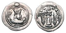 Ancient Coins - SASANIAN EMPIRE.  Valkash, 484 - 488 AD.  AR Draham.  Very Rare.