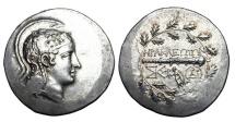 Ancient Coins - IONIA, Herakleia.  150-142 BC.  AR Tetradrachm.
