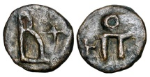 Ancient Coins - BYZANTINE EMPIRE.  Basil I, 867-886 AD.   Cast AE14 Half Unit of Cherson.