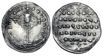 BYZANTINE EMPIRE. Nikephoros II, 963-969 AD.  AR Miliaresion.