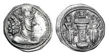 Ancient Coins - SASANIAN EMPIRE.  Shapur II, 309-379 AD.  AR Drachm.