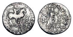 Ancient Coins - INDO-PARTHIAN.  Abdagases, c. 55-65 AD.  Billon Tetradrachm.
