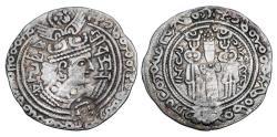 Ancient Coins - HUNNIC TRIBES, Nezak Huns. Sahi Tigin.710-720 AD.  AR Drachm.  ex PNC Collection.