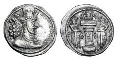 Ancient Coins - SASANIAN EMPIRE.  Shapur II, 309-379 AD.  AR Drachm.