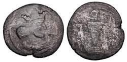 Ancient Coins - SASANIAN EMPIRE.  Shapur II, 309-379 AD.  Æ Unit.  ex PNC Collection.
