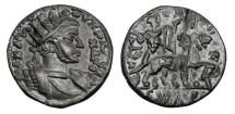 Ancient Coins - CILICIA, Seleucia ad Calycadnum.  Severus Alexander, 222-235 AD. Æ28.  Extremely Rare.