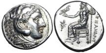 Ancient Coins - MACEDON KINGDOM.   Alexander III, the Great, 336-323 BC.  AR Tetradrachm …