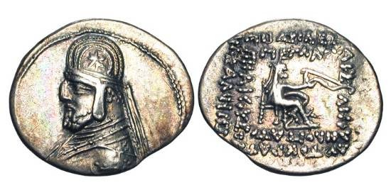 Ancient Coins - PARTHIAN EMPIRE.  Orodes I, 90-80 BC.  AR Drachm (3.99 gm).  Bust in tiara / Archer seated holding bow.  Sh.124.    Nicely toned aXF.