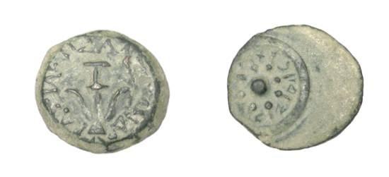 Ancient Coins - JUDAEA, Hasmoneans.  Alexander Jannaeus, 103-76 BC. Æ Heavy Prutah (3.19 gm).  Anchor / Star in diadem.  Hen.469.  XF, earthy green/black patina.