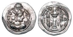 Ancient Coins - SASANIAN EMPIRE.  Kavad I, 484, 488-497, 499-531 AD.  AR Drahm.  Rare.