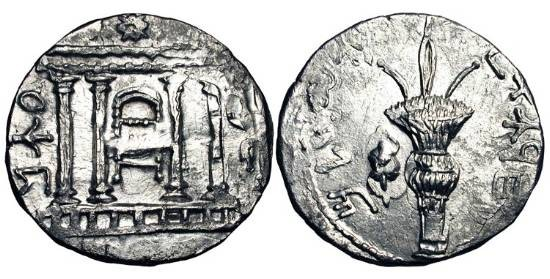 "Ancient Coins - JUDAEA.  Bar Kochba, second revolt, 132-135 AD.  AR Sela or Tetradrachm.  Facade of Temple of Jerusalem with Arc ""Shim'on"" / Lulav  with etrog. ""For the freedom of Isreal"""