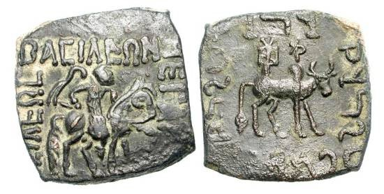 Ancient Coins - INDO-SCYTHIANS.  Azes I, 57-35 BC.  Æ Square 21 (6.80 gm).  King with whip on horseback /  Bull standing.  M.2238v.  aXF, green black patina.