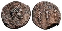 Ancient Coins - SEPTIMIUS SEVERUS, 193-211 AD.  AE Sestertius.  Rare.