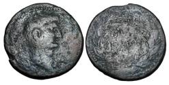 Ancient Coins - AUGUSTUS, 27 BC-14 AD.  Æ Sestertius.  Rare.