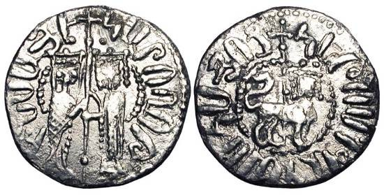 World Coins - ARMENIA.  Hetoum and Zabel, 1216-1270 AD.  AR Tram (2.39 gm).  King and queen standing / Lion and cross.  Ner.337v.  VF+, usual weak spots.