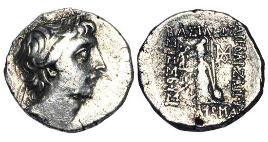 Ancient Coins - KINGDOM of CAPPADOCIA.  Ariobarzanes III Eusebes Philoromaios, 52-42 BC.  AR Drachm (3.74 gm).  Diademed head / Athena standing holding Nike, spear and shield.  Sim.1a.  Toned VF.
