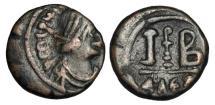 Ancient Coins - BYZANTINE EMPIRE.  Tiberius II, Constantine, 578-582 AD.  Æ 12 Nummi.