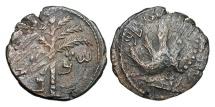 Ancient Coins - ANCIENT JUDAEA.  Bar Kochba Revolt, 132-135 AD.  ®25 Middle Bronze