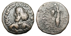 Ancient Coins - INDO-PARTHIANS.  Pakoros, 100-135 AD.  Æ Tetradrachm.