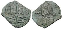 Ancient Coins - BYZANTINE EMPIRE.  Constantine V & Leo IV, 741-775 AD.  AE Follis