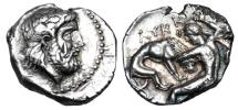 Ancient Coins - KINGDOM OF PAEONIA.  Lykkeos, 359-340 BC.  AR Tetradrachm.