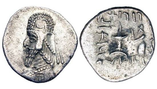 Ancient Coins - PERSIS.  Darius II, I Century BC.  AR Drachm (3.90 gm).  Draped bust in tiara / King standing at altar.  Alram.564.  Toned VF+.  Choice.