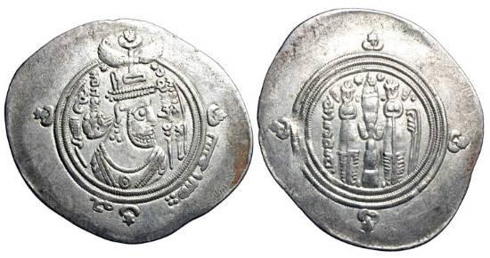Ancient Coins - ARAB-SASANIAN.  AlMuhallab b Abi Sufra , 75-79 AH, 694-698 AD.  AR Drachm of BYSH (Bishapur), 75 AH.  Bust of Khusru II / Fire-altar with attendants. Gaube.110.  A.31.  aXF.