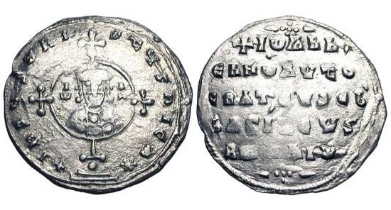 Ancient Coins - BYZANTINE EMPIRE.  John I, 969-976 AD.  AR Miliaresion (2.17 gm) of Constantinople.  Small crowned facing bust of John within circle in center of cross / Legend.  S.1792.  VF+.