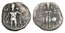 Ancient Coins - KUSHANO-SASANIANS.  Hormazd Kushanshah, III-IV Century AD.  AE Unit